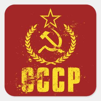 Kommunistische Hammer-u. Sichel-Vintage Quadratischer Aufkleber