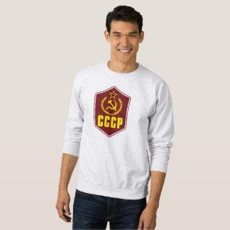 Kommunistisches Wappen die Shirts der CCCP Männer