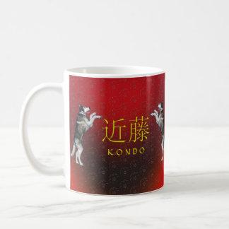 Kondo MonogrammMalamute Kaffeetasse