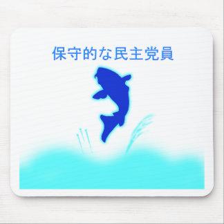 Konservatives japanisches Logo Mousepad Demokraten