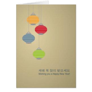 Koreanische neues Jahr-Gruß-Mondkarte Karte