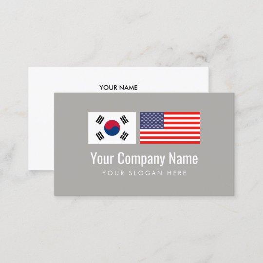 Koreanischer Englischer übersetzer Des Visitenkarte Zazzle De