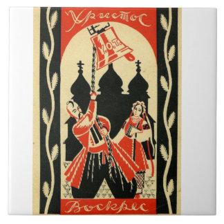 Kosake Ukrainer-Ostern Krystos Voskhres Kozak Keramikfliese