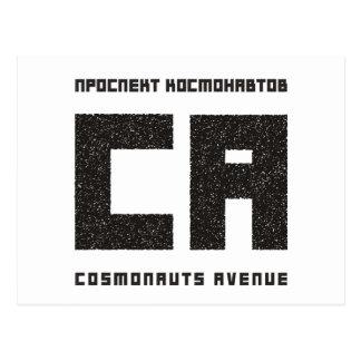 Kosmonaut-Allee: Abnutzungs-Literatur Postkarte