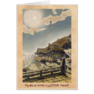 Kotozuka Eiichi die Vollmond-Ansicht bei Kiyomizu Karte