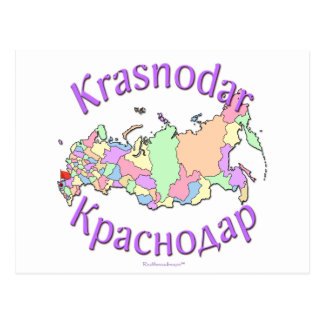 Krasnodar Russland Karte Postkarte