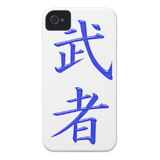 Krieger iPhone 4 Hülle