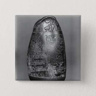 Kudurru Quadratischer Button 5,1 Cm