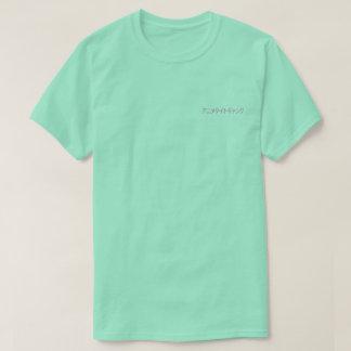kühlen Sie immer heraus hier T-Shirt