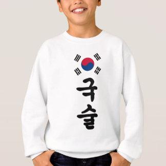 Kuk Sool mit koreanischer Flagge Sweatshirt