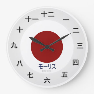 Kundengerechtes japanisches Zeit-Stück Große Wanduhr