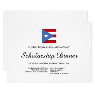 Kundenspezifisches Ereignis: Puerto- Ricoflagge Karte