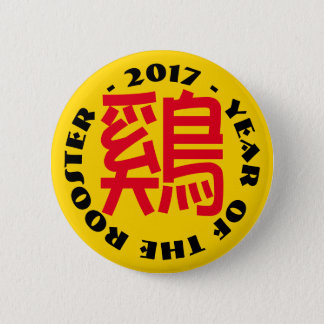 Kundenspezifisches Hahn-Ideogramm-chinesisches Runder Button 5,1 Cm