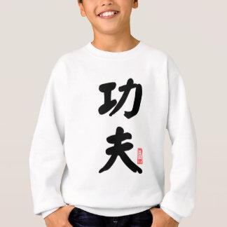Kung Fu 功夫 Sweatshirt