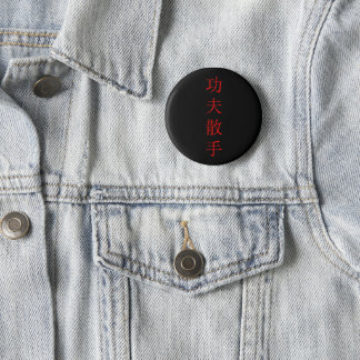 Kung Fu San Soo traditioneller Chinese Charcaters Runder Button 5,1 Cm