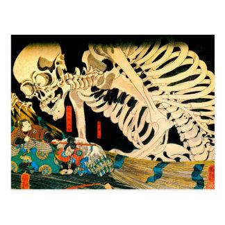 Kuniyoshi Skelett zusammengerufen von der Hexe Postkarte