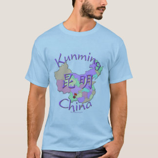 Kunming-China T-Shirt