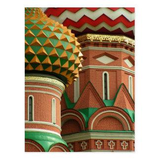 Kuppel-Postkarte Postkarte