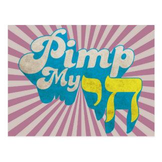 Kuppeln mein CHAI - lustiges stilvolles Retro Postkarte