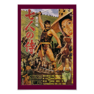 Kurosawa sieben Samurai-Vintages Film-Plakat Poster