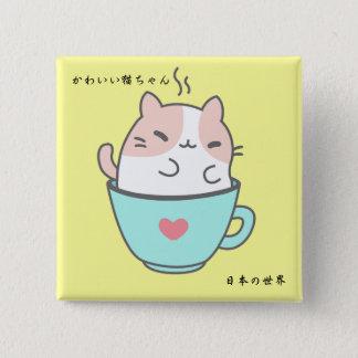 Kute Kätzchen für Tee Quadratischer Button 5,1 Cm