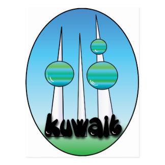 Kuwait Postkarte