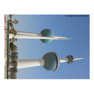 Kuwait ragt Postkarte hoch