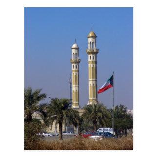 Kuwait-Szene Postkarte