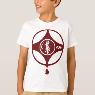 Kyokushin KANKU T-Shirt
