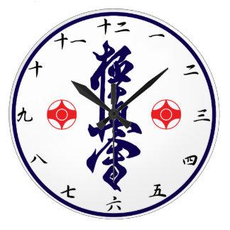 Kyokushin Karate-Kanji-Uhr Große Wanduhr