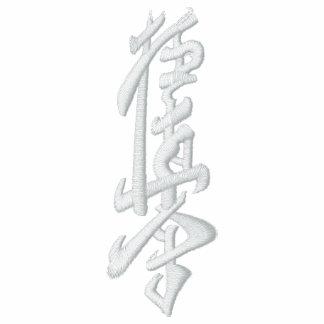 KYOKUSHINKAI VOLL-KONTAKT KARATE gesticktes Logo Bestickte Fleece Track Jacke