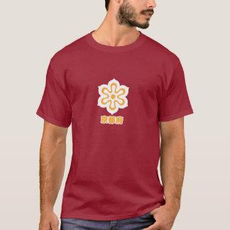 Kyoto-T - Shirt