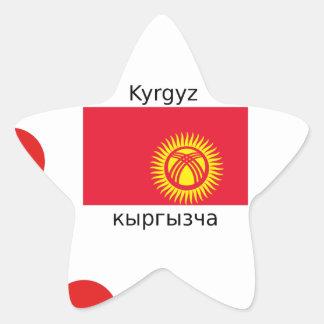 Kyrgyz Sprache und Kirgisistan-Flaggen-Entwurf Stern-Aufkleber