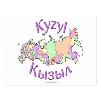 Kyzyl Russland Postkarten