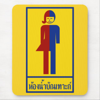Ladyboy-/Wildfang-Toilette ⚠ thailändisches Mousepad