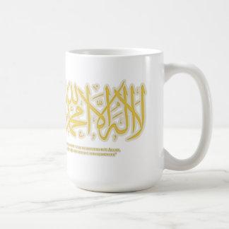 lailahailAllah - Shahada - Schale Kaffeetasse