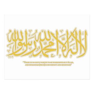 LailahailAllah- shahadah - Postkarte