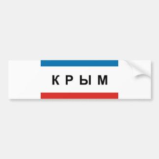Land-Textname der Krim-Regionsflagge kyrillischer Autoaufkleber