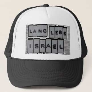 lang lebe israel cap truckerkappe