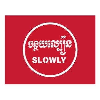 Langsam Verkehrszeichen, Kambodscha Postkarte