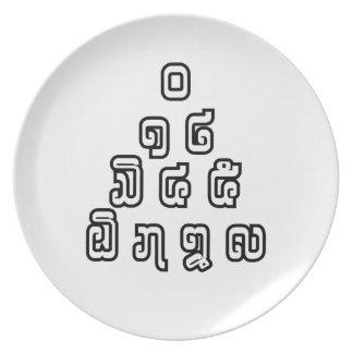 Lao/Laos nummeriert Pyramide laotianisches Teller