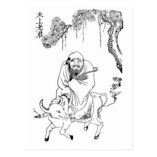 Lao Tzu Ming-Dynastie-chinesische Malerei Postkarte