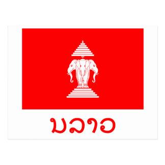 Laos-Flagge mit Namen auf Laotianer (1952-1975) Postkarte