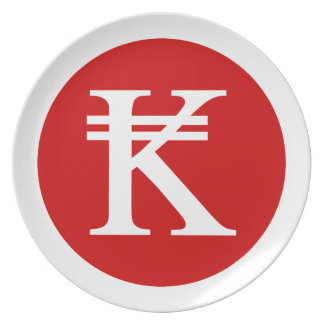 Laos Kip Lao/laotianisches Geld-Zeichen Melaminteller