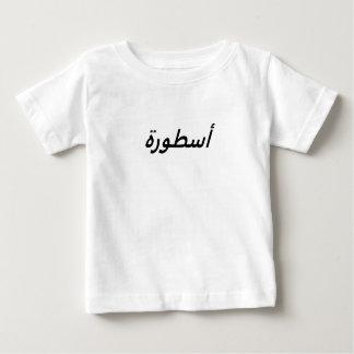 Legende T-Shirts