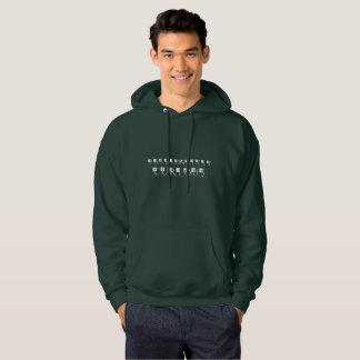 Leidenschaftlich neugierig hoodie