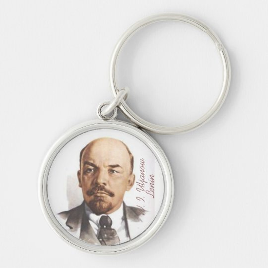 LENIN - ЛЕНИН - СССР Schlüsselanhänger Keychain