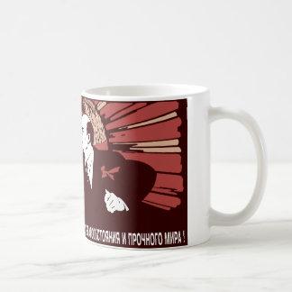Lenin Kaffeetasse
