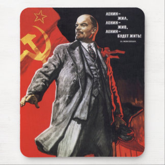 Lenin - russischer Kommunist Mousepads