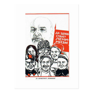 Lenin-Vater des Kommunismus Postkarte